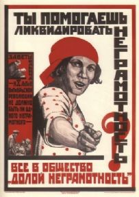 Vintage Russian poster - Do you help to liquidate illiteracy